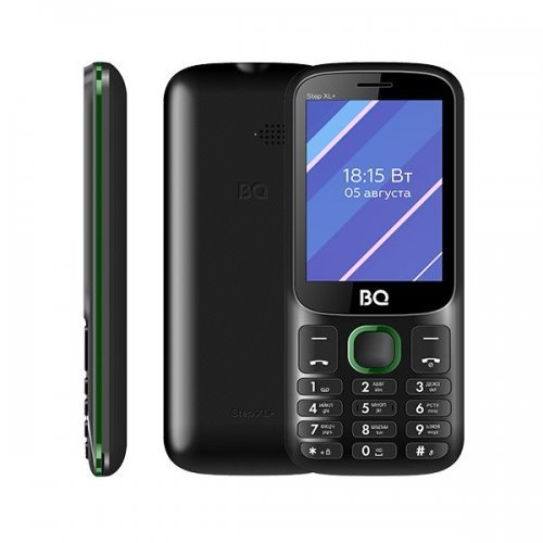 BQ 2820 step XL+ black orange